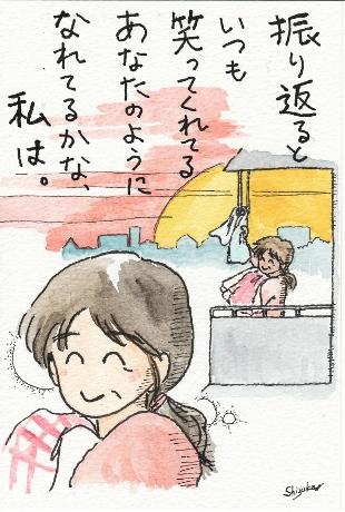 母を想うとき (2) (310x460)