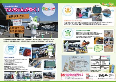 140623_guide201406-2.jpg