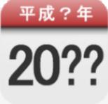 みんなの知識【ちょっと便利帳】 - きょうは何の日? 今日は何の日?
