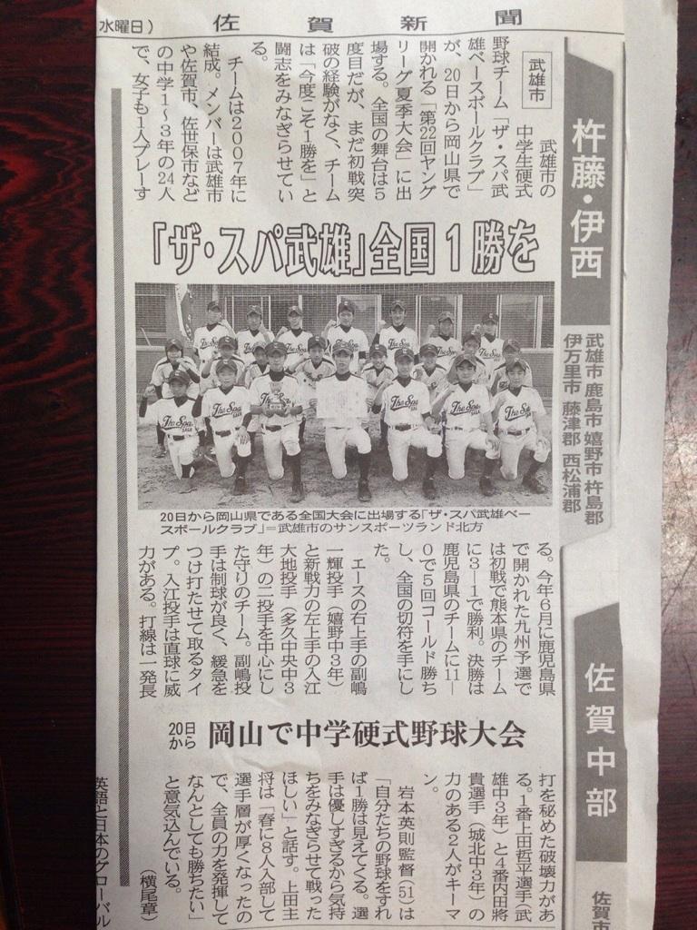 2014-7-16-1.jpg