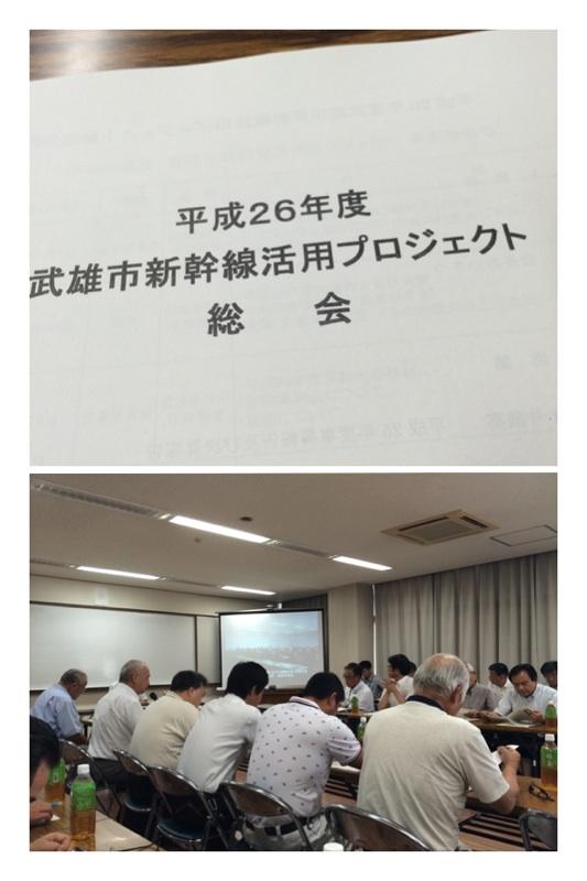 2014-8-26-1.jpg