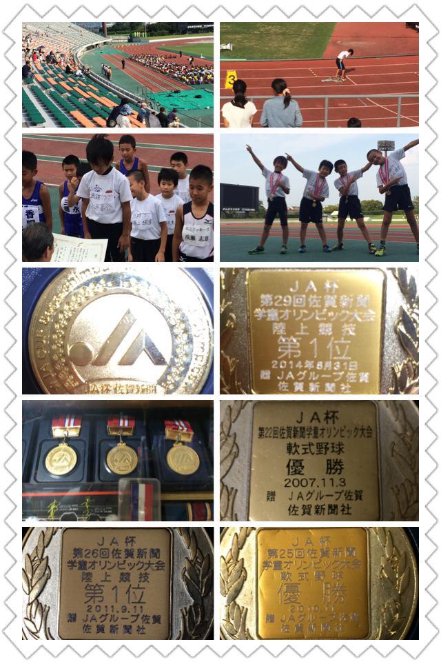 2014-8-31-1.jpg