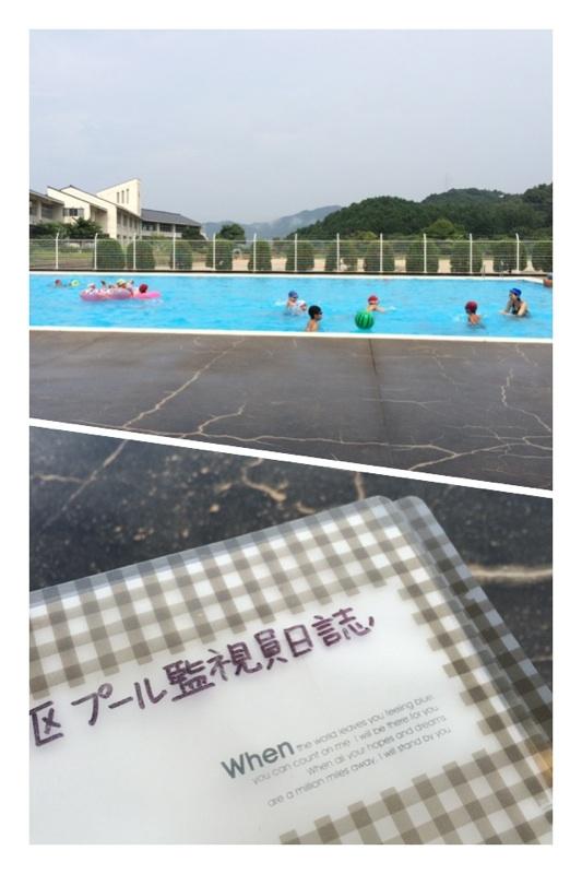 2014-8-6-1.jpg