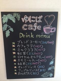 kafe.jpeg