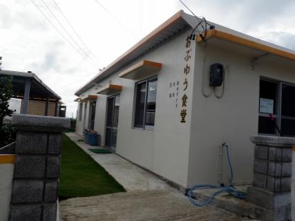 P1010020 2009-01-017