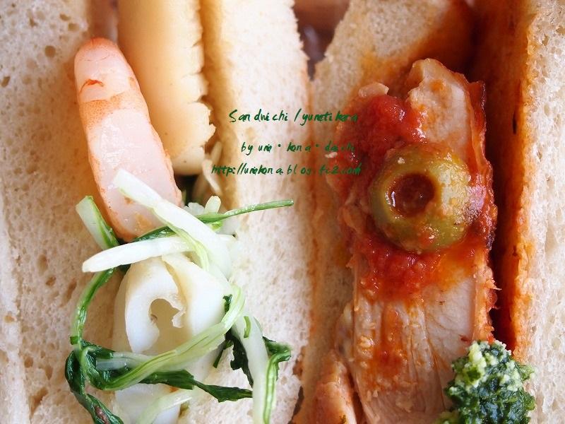 ゆめちからサンドイッチ1