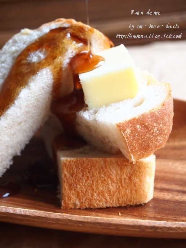 パンとシロップ1