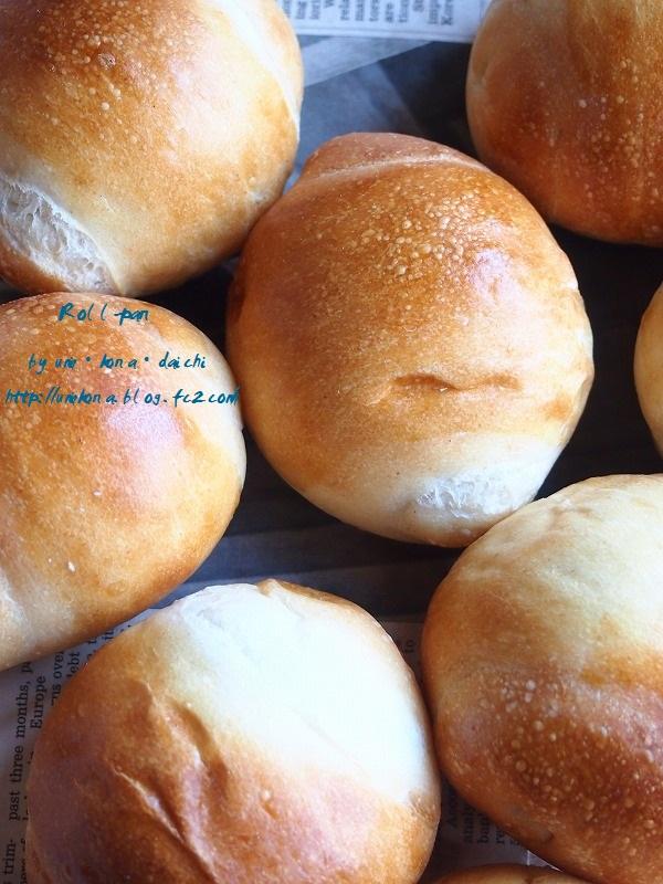 丸パン的ロールパン1