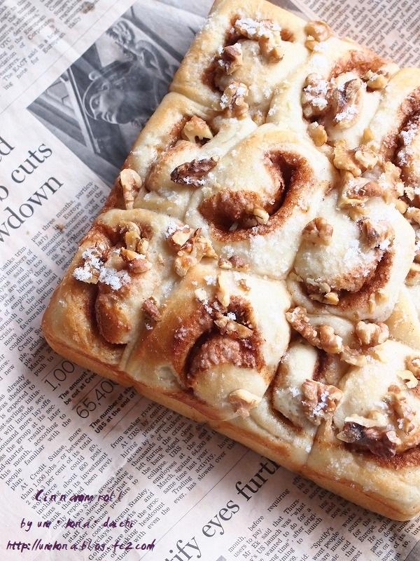 シナモンロールちぎりパン1