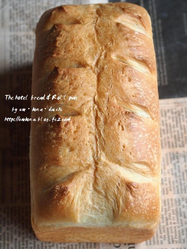 ホテルブレッド&ロールパン1