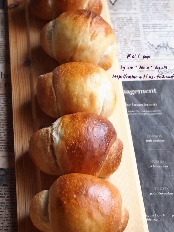 いつものロールパン1