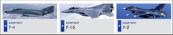 日本の戦闘機