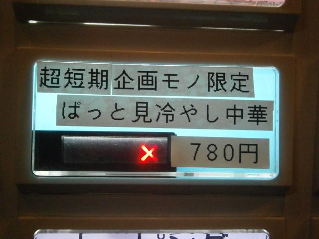 P2070272.jpg