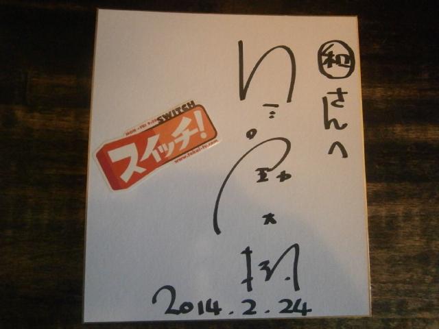 P2240307.jpg