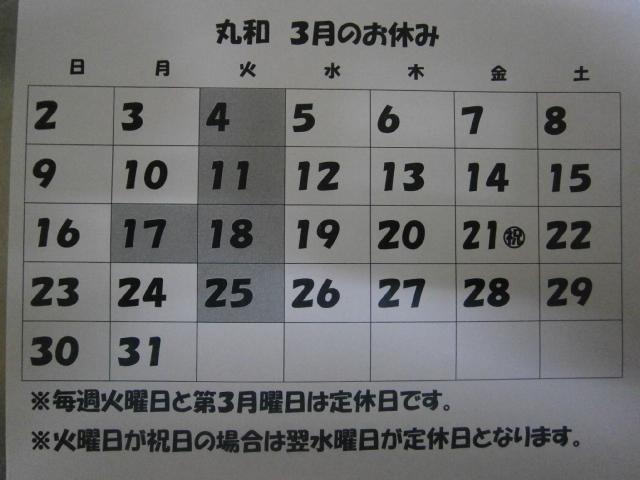 P3100355.jpg