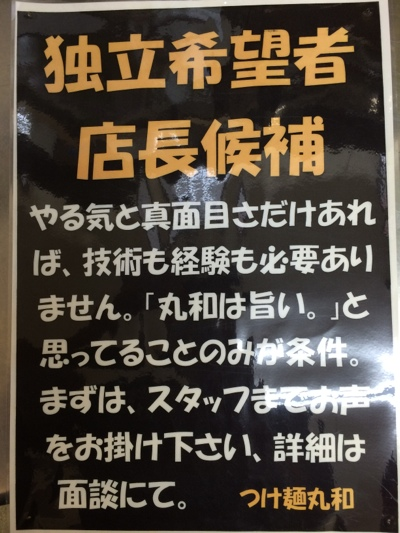 fc2blog_201404071800058fe.jpg
