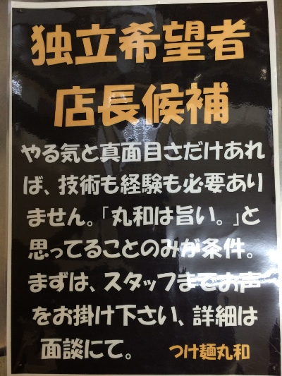fc2blog_201404290741320d2.jpg