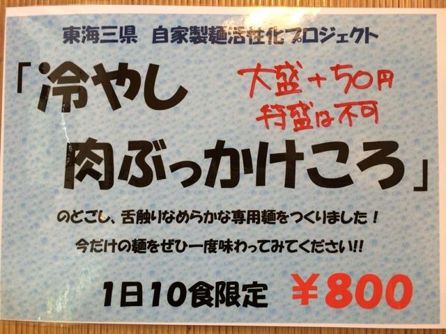 fc2blog_20140703003751862.jpg