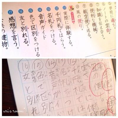 fc2blog_201409162218075da.jpg