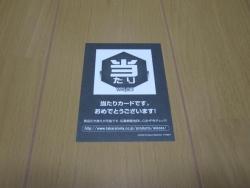 IMG_793.jpg