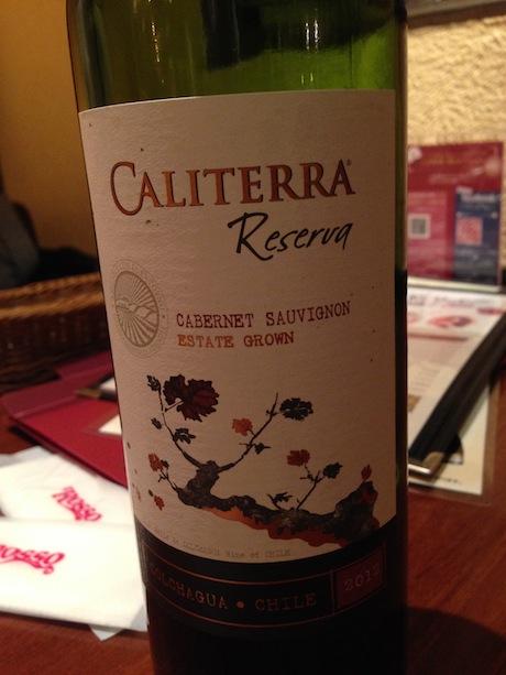 いくらか知らない赤ワイン