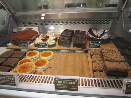 チョコ系ケーキ