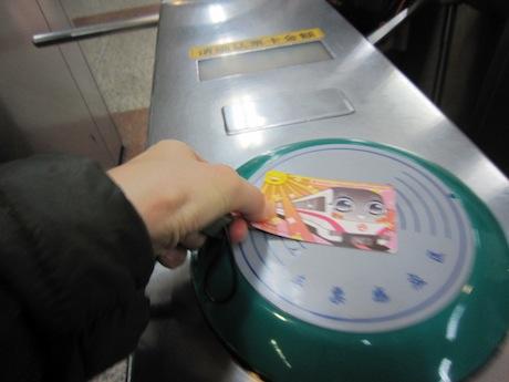 地下鉄チケット購入5