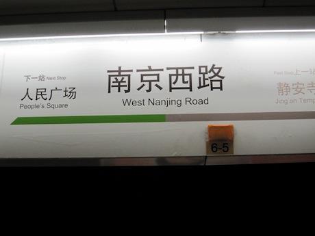 地下鉄チケット購入6