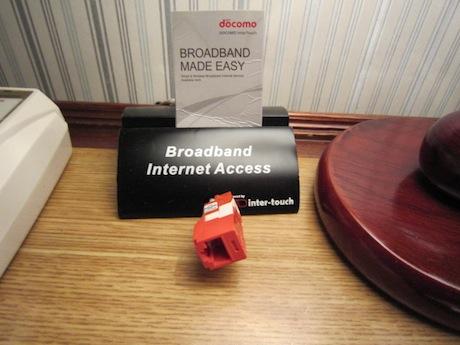 インターネットアクセスあり