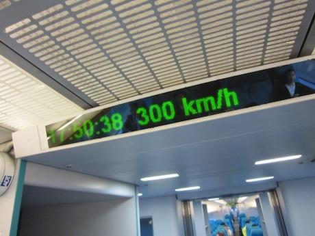300キロ