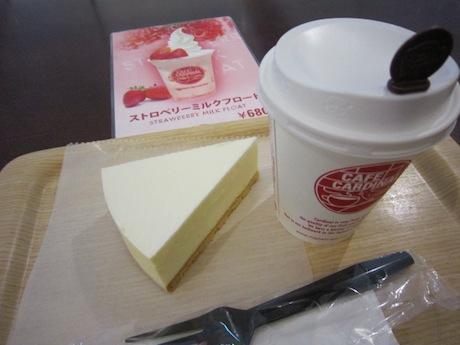 羽田空港で時間つぶし