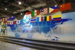 Usana_APC2014_2