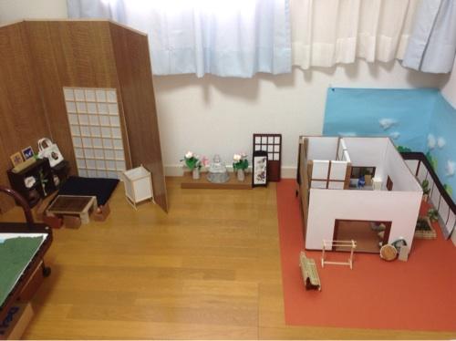 ウサ蔵部屋4