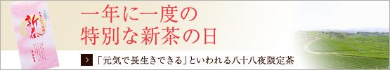 20140307_555.jpg