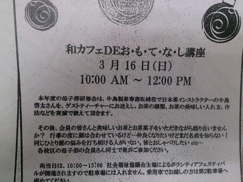 DSC_0922-1.jpg