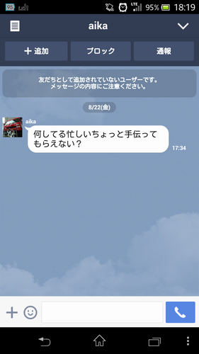 Screenshot_2014-08-22-18-19-03.png