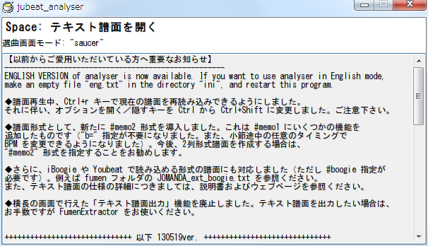 20140707_0003.png