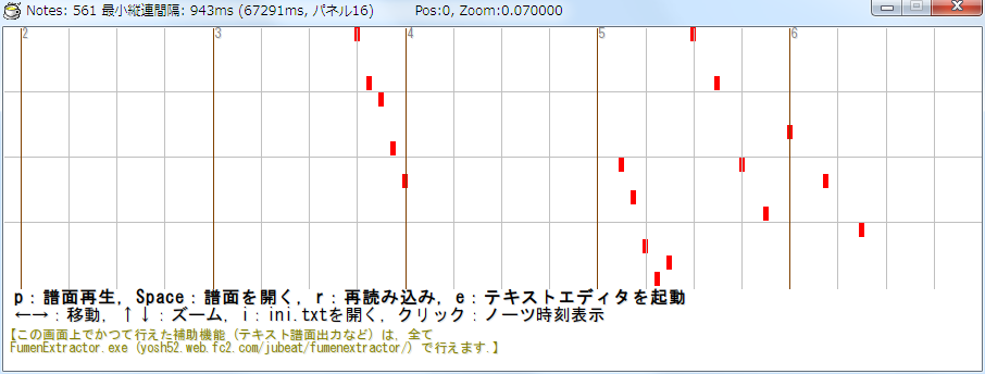 20140707_0004.png