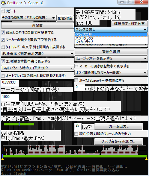 20140707_0007.png