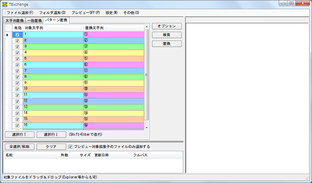 20140707_0011.png
