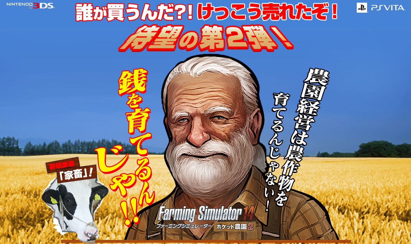 20140731_0001.png