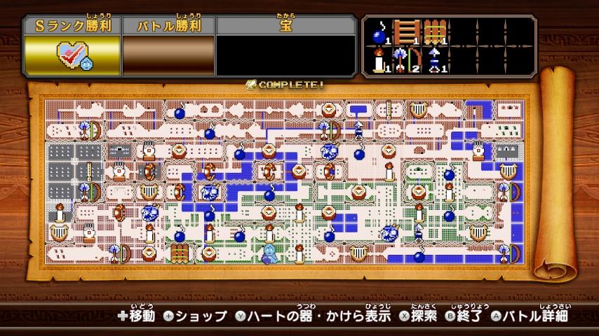 WiiU_screenshot_GamePad_017CD_3.jpg
