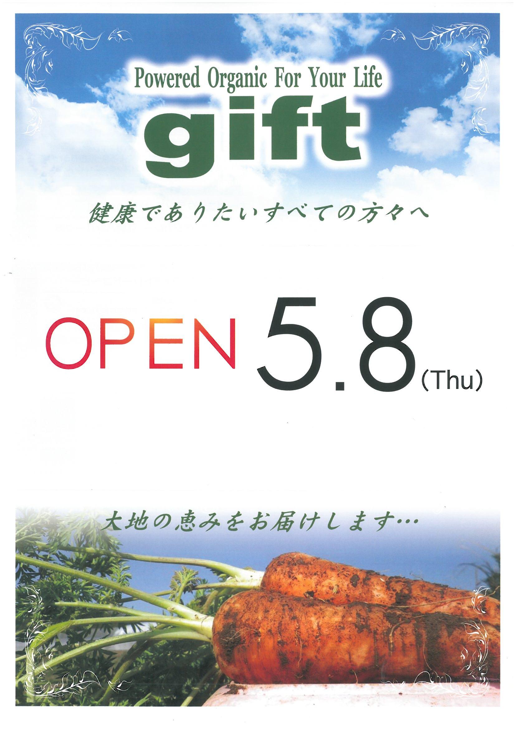 SKMBT_C36014061213480.jpg