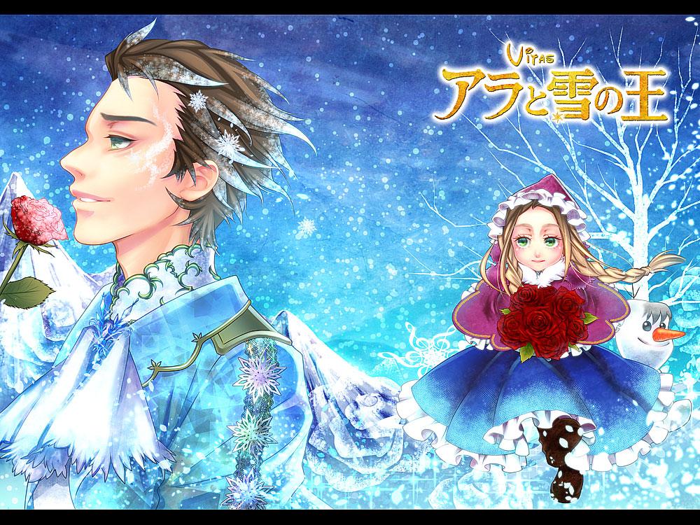 snow_king.jpg