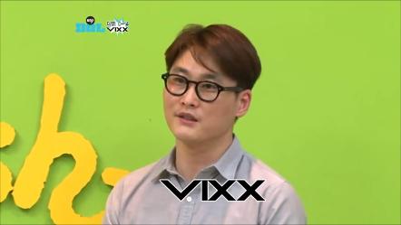 VIXX 名前8
