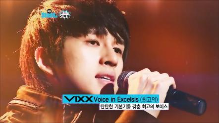 VIXX 名前11