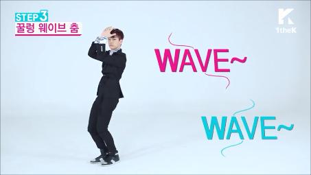 Let's Dance VIXX 16
