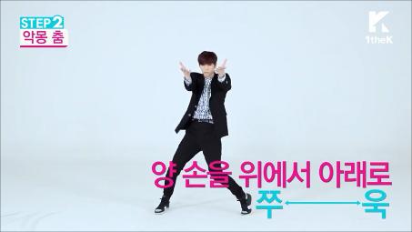 Let's Dance VIXX 11