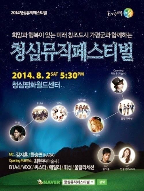 VIXX 出演 2014 CheongShim Music Festival