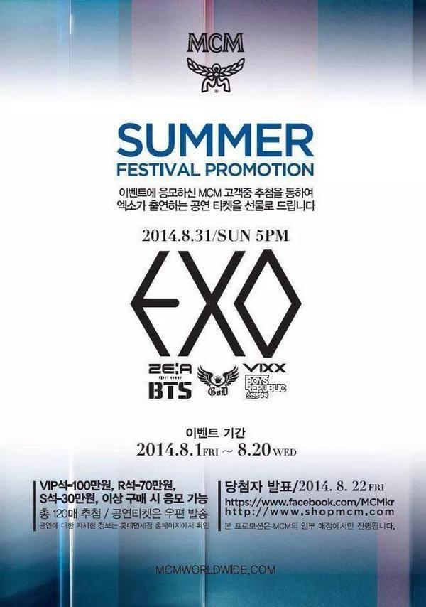 MCM Summer Festival Promotion VIXX